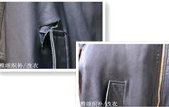 30618男士黑色皮衣口袋挂伤修补案例