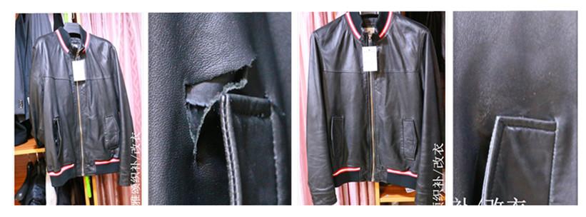 30618-黑色皮衣扣在刮伤修复案例 (2).jpg
