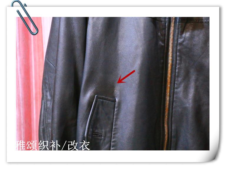 30618-黑色皮衣扣在刮伤修复案例 (6).jpg