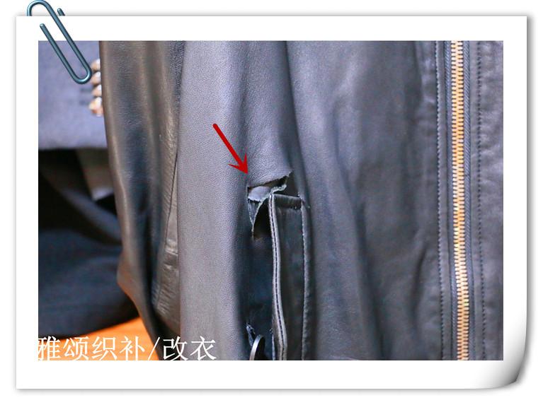 30618-黑色皮衣扣在刮伤修复案例 (5).jpg