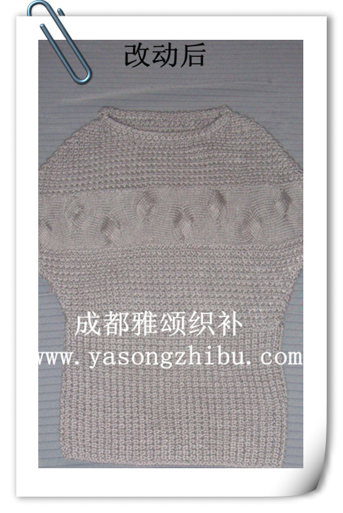 灰色毛衣该款 (4).jpg